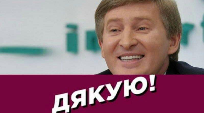 Зеленский предлагает Раде назначить Шмыгаля премьер-министром Украины - Цензор.НЕТ 9826