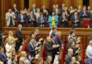 Аваков — единственный из министров не стал приветствовать стоя Порошенко во время послания в Раде