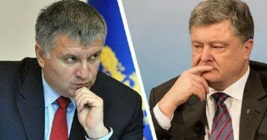 Шкура звuнуватuла в підкупі: війна між Порошенко і Аваковuм перейшла в відкрuту фазу. Отже, що відомо…, — Бутусов